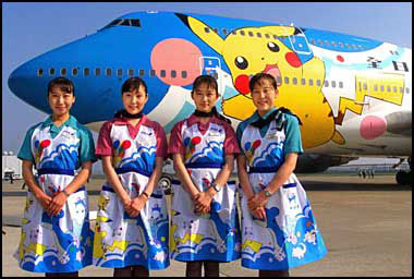 All Nippon Airways Stewardesses