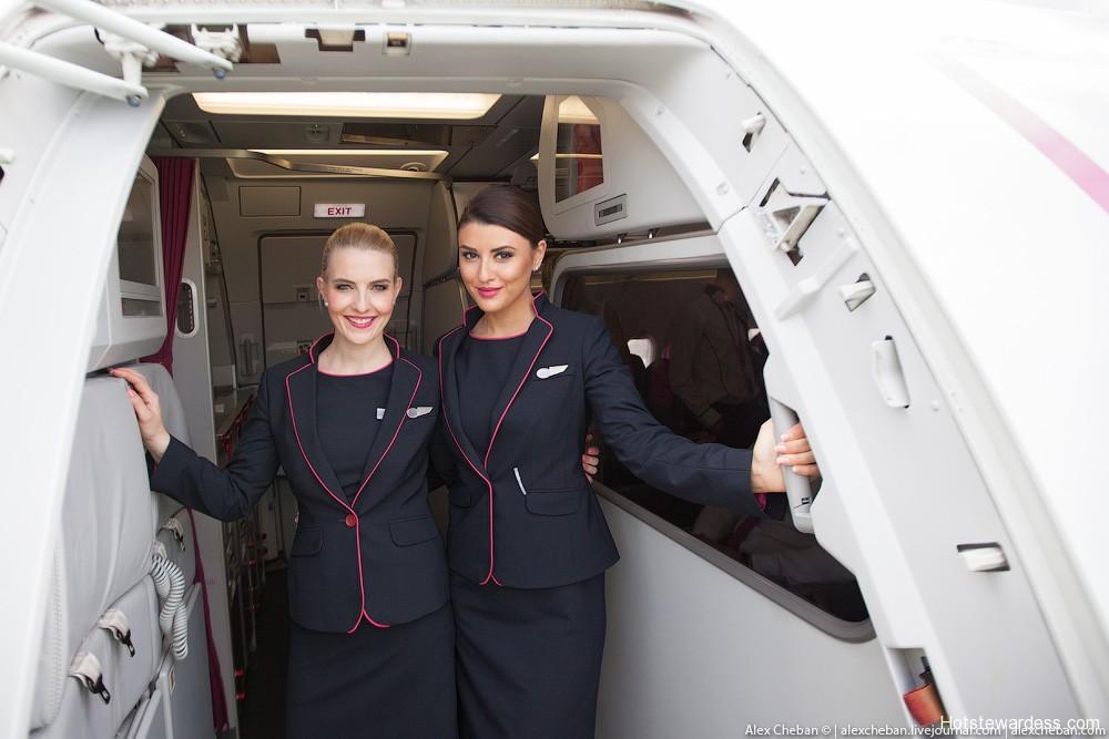 Wizz Air Stewardesses Hot Stewardess